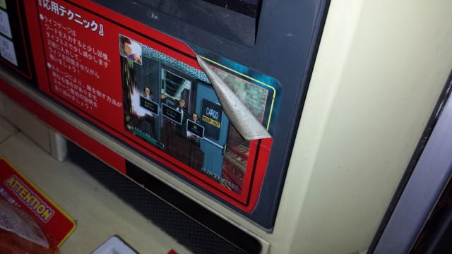 Making an English version of Typing of the Dead Arcade